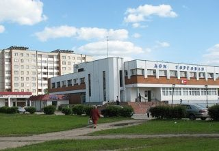 "Department Store ""Kobryn"""